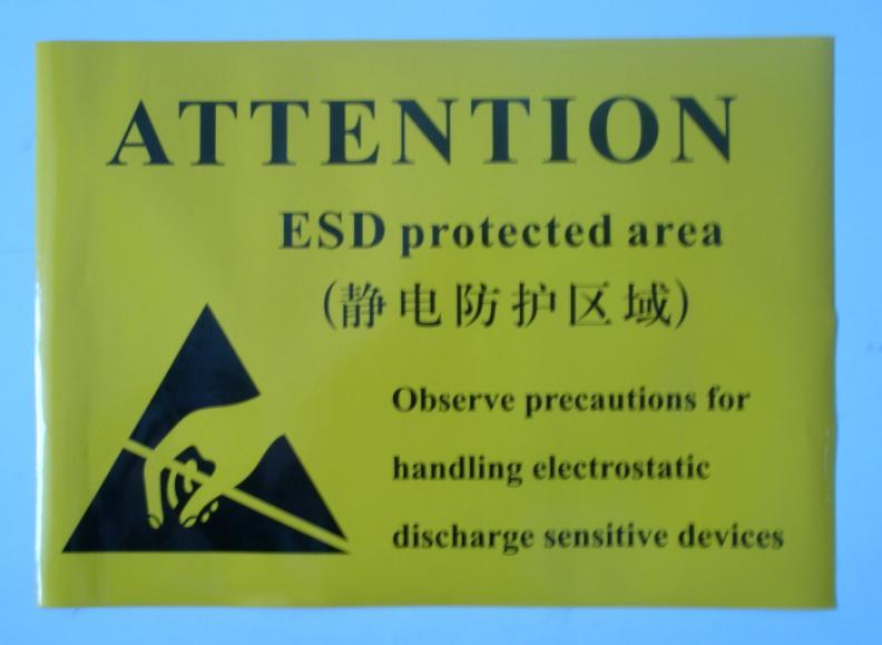 防静电警示标签