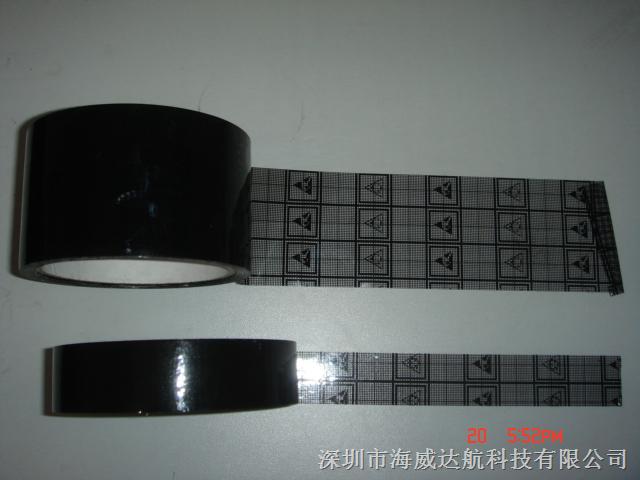 防静电网格胶带