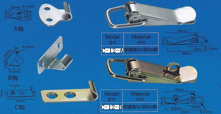 铁制规格为白锌处理;不锈钢规格镜面不锈钢 结构功能:翻盖式搭扣;可