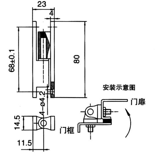 cl231-1电柜门铰链