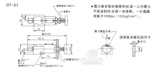 远程控制溢流阀  上海超众液压气动成套设备有限公司图片