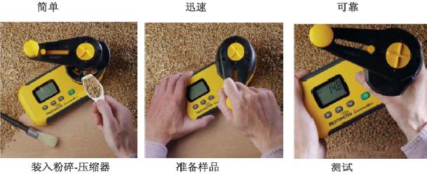 Grnmaster 3000型集成的糧食專用溫、濕度測量儀