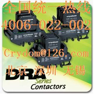 三相电机固态接触器型号Crydom无触点接触器SSC无触点交流接触器DRA3P48E4三相固态继电器