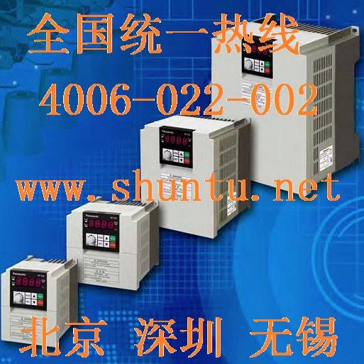 AVF100-0154K松下变频器资料Panasonic变频器inverter松下电工变频器说明书vf100北京松下变频器一级代理商pdf松下电工官网Panasonic官网验证的松下代理商