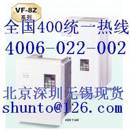 松下变频器说明书VF-8Z松下一级代理商NAIS变频器BFV80554Z松下变频器使用说明书Panasonic变频器松下变频器使用手册