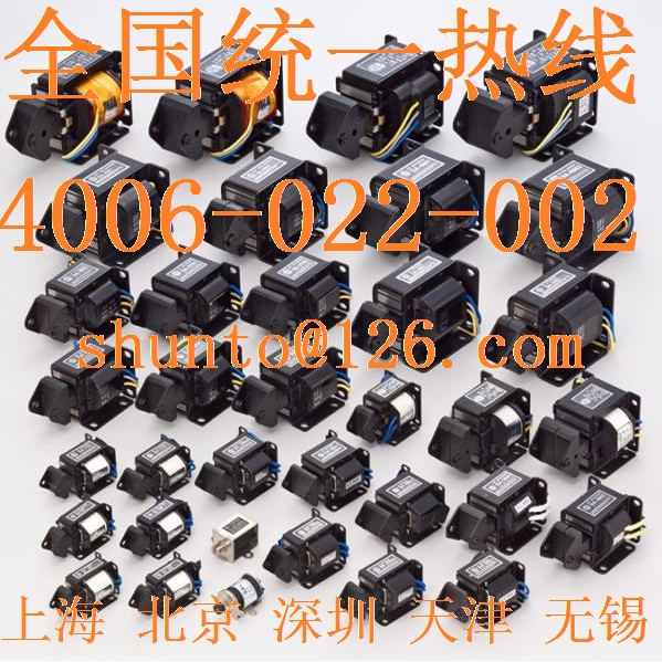 日本PSE认证电磁铁Kokusai电磁铁说明书SOLENOID日本国际电业电磁铁AC电磁铁pdf资料