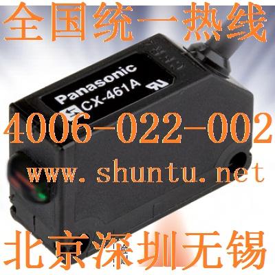 对射型光电开关CX-412光电传感器SUNX光电开关选型松下电器Panasonic对射式光电开关