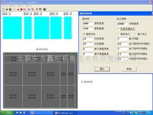 WinCNC玻璃切割系统