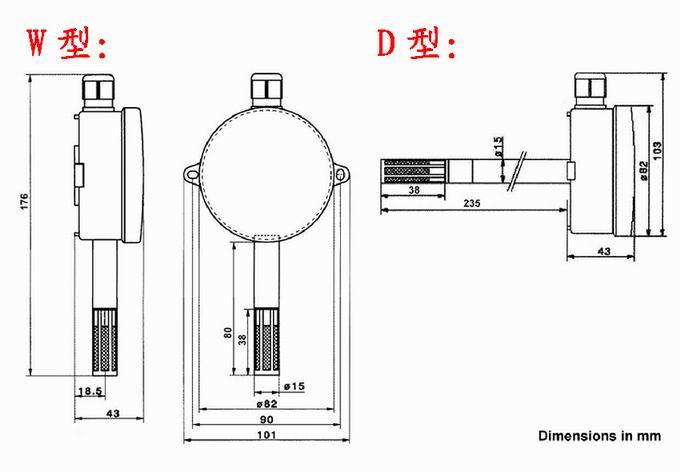 室外型温湿度变送器