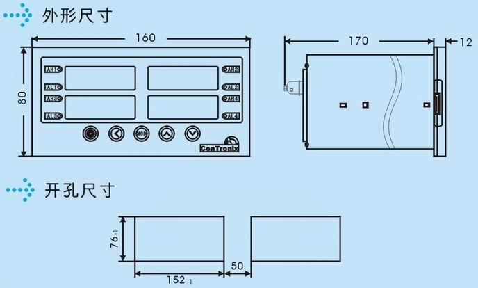 AXDAL安装尺寸图