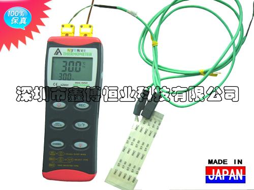 日本RKC ST-50热电偶连接线连接温度表  使用实例