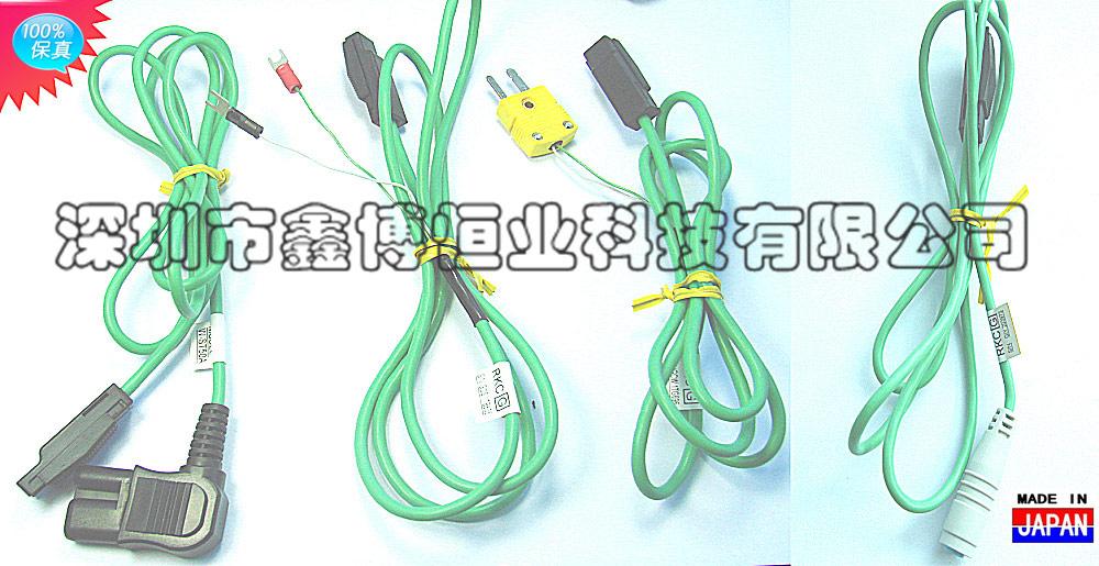日本RKC ST-50热电偶连接线