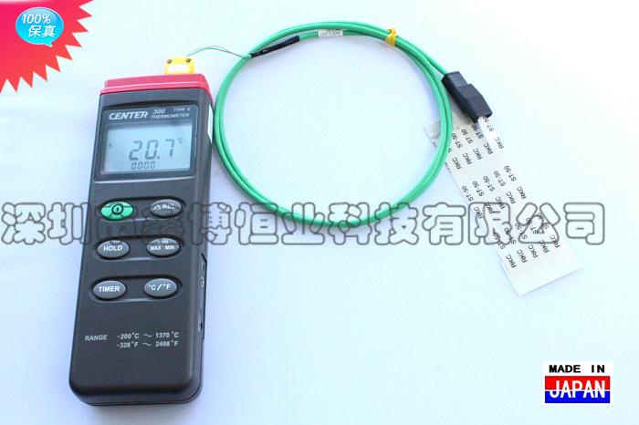 RKC ST-50热电偶应用