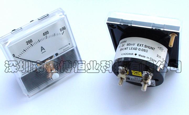 2093A电流表