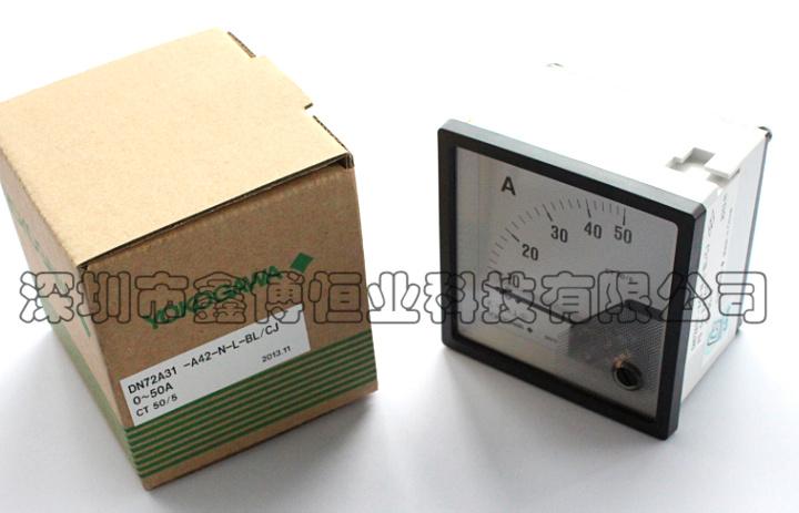 DN72A电流表