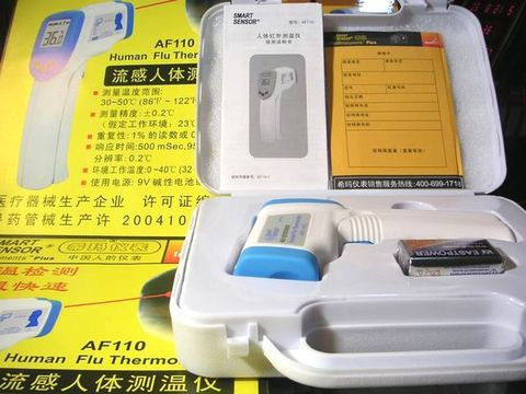 AF110人體體溫紅外測溫儀