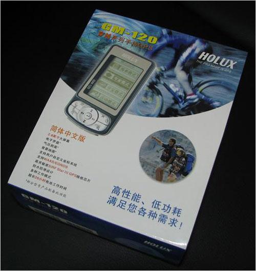 田亩仪|测亩仪定位GPS