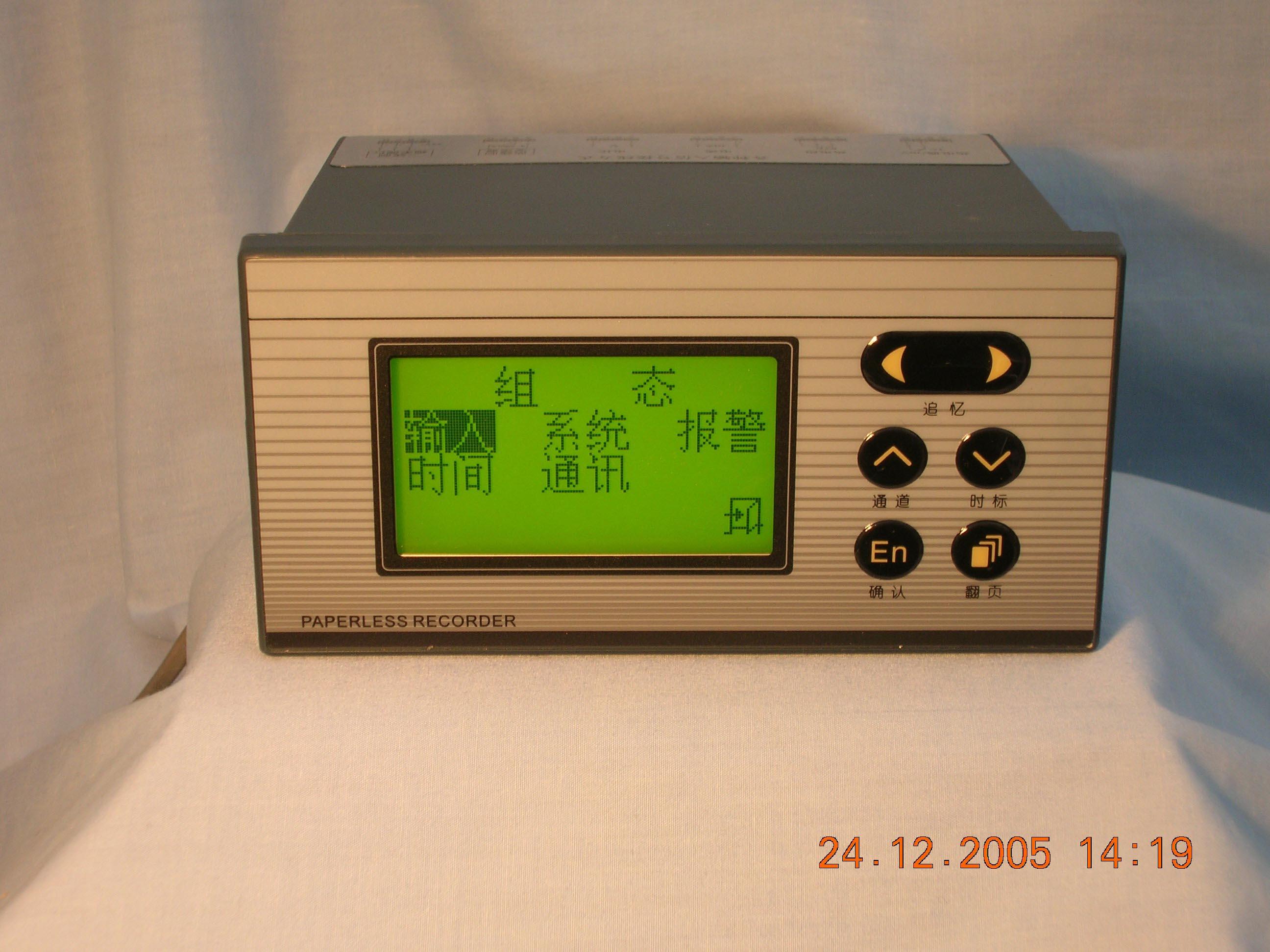 mc-200-002.jpg