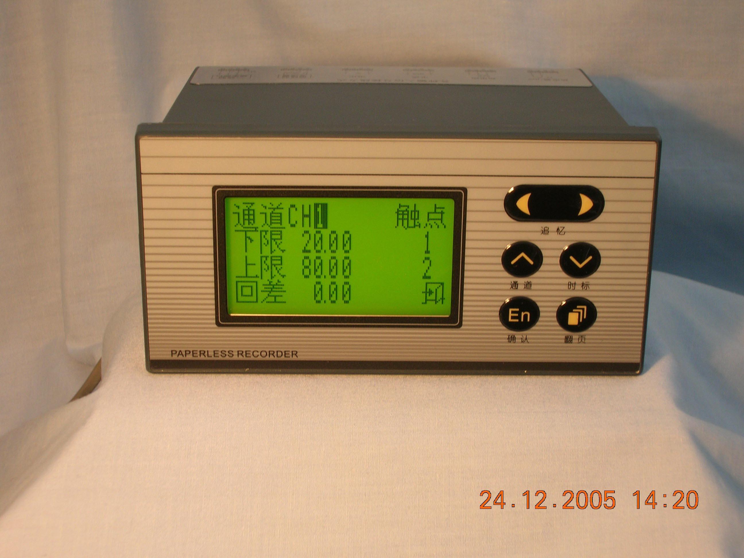 mc-200-003.jpg