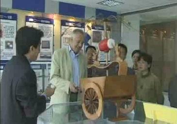 古代科技馆