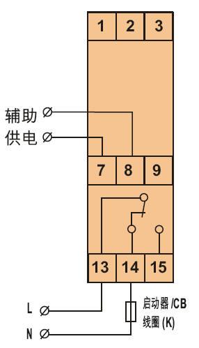 多功能/多范围时间继电器
