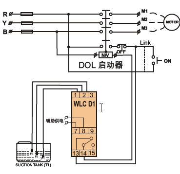液位(水位)继电器1