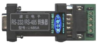 U485A光隔防雷型串口232转485转换器