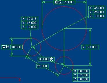 三坐标测量仪软件