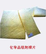 化学品吸附棉片