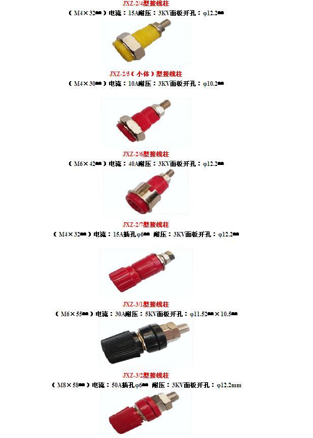 高压交流试验变压器YD-5KVA/100KV