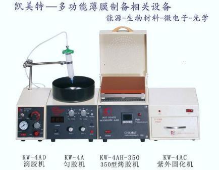 烤膠機-350
