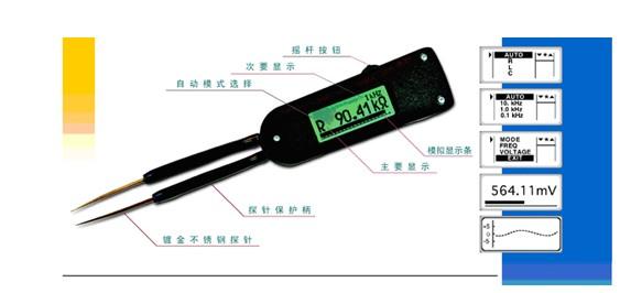 ST-1A镊子电桥LCR量表 上海价格