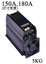 電力調整器