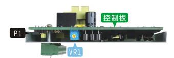 电力调整器W5