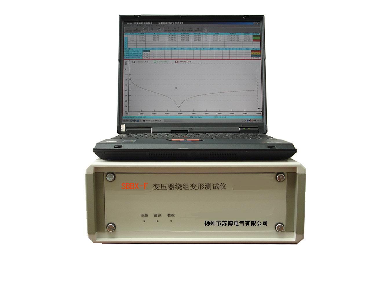 变压器绕组测试仪 变压器绕组测试仪(频响法) 苏博电气 变压器绕组测试仪(阻抗法)