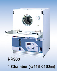 PR300 Reaction Chamber