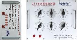 光色电综合分析系统 --> DYJ 基准镇流器
