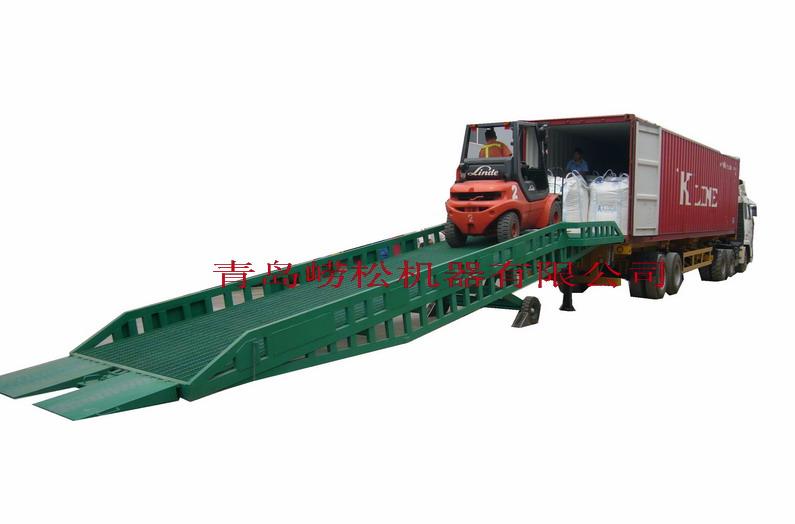 移动式装卸货平台-青岛崂松机器有限公司