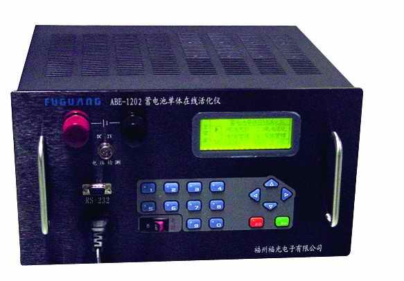 ABE系列智能单体电池活化仪