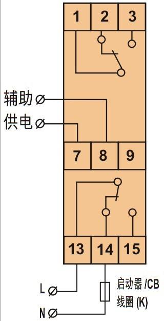 多功能时间继电器接线图