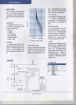 MM300电动机管理系统