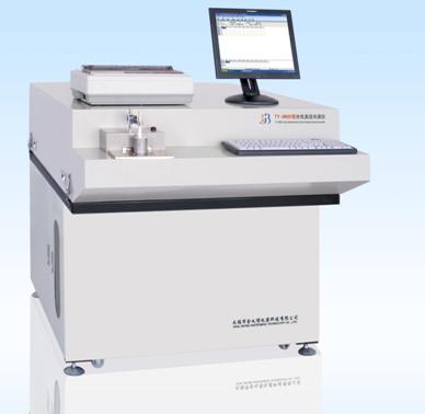 TY-9600型直读光谱仪