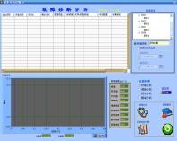 LC-8000系列多通道振动监测故障诊断系统