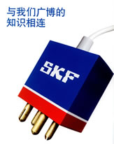 SKF轴承安装工具,SKF轴承拆卸工具,SKF拉拔器产品目录
