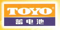 东洋(TOYO)蓄电池