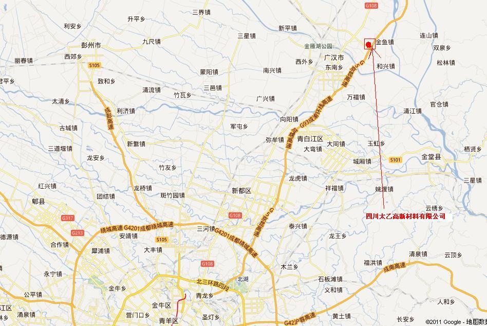 广汉市区街道地图