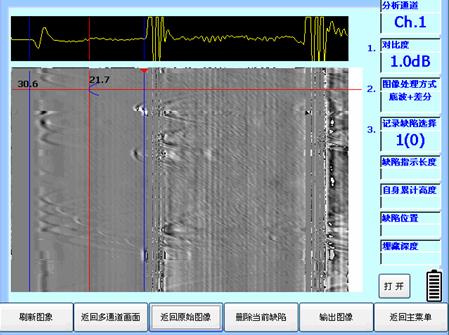 便携式TOFD超声波检测仪