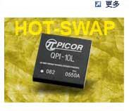 PICOR電源管理芯片,電源濾波器