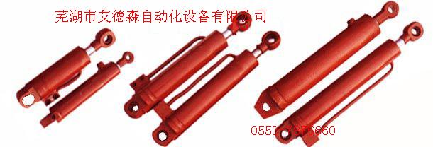 内卡键,法兰; SG1型农业机械用液压缸; ZG1型农机用液压缸,单缸用柱塞