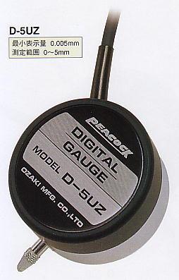 D-5S笔型测微器|日本孔雀PEACOCK测微器